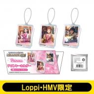 PVCキーホルダー セット(Princess)【Loppi・HMV限定】 / アイドルマスター ミリオンライブ!