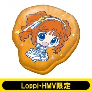 オリジナルダイカットクッション(高槻やよい)【Loppi・HMV限定】 / アイドルマスター