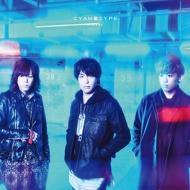 光 (Blu-spec CD2)