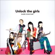Unlock the girls
