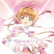 Jewelry <通常盤>