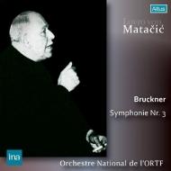 交響曲第3番 ロヴロ・フォン・マタチッチ&フランス国立放送管弦楽団(1965年ステレオ)