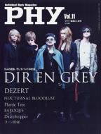 PHY Vol.11 音楽と人 2018年 1月号増刊