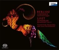ベルリオーズ:幻想交響曲、リスト:ハンガリー狂詩曲第2番 上岡敏之&新日本フィル