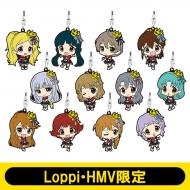 ラバーストラップセット(12個入り1BOX)【Loppi・HMV限定】 / アイドルマスター ミリオンライブ!