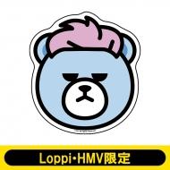 KRUNK×BIGBANG ミニテーブル(T.O.P)【Loppi・HMV限定】