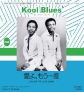 Can We Try Love Again / I Want To Be Ready 【500枚限定プレス】(7インチシングルレコード)
