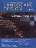 ランドスケープデザイン 2018年 2月号