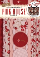 PINK HOUSE 2018 Spring e-MOOK