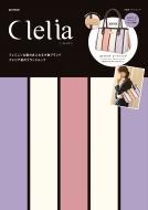 Clelia e-MOOK