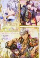 夢王国と眠れる100人の王子様 〜Stories of Princes〜