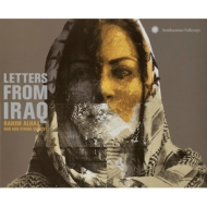 Letters From Iraq: Oud And String Quintet: イラクからの手紙〜ウードと弦楽五重奏