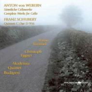シューベルト(1797-1828)/String Quintet: Budapest Akademia Q Rummel(Vc) +webern: Comp. cello Works: Eggner(P