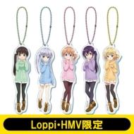 ご注文はうさぎですか? アクリルキーホルダー10個セット(セーター)【Loppi・HMV限定】