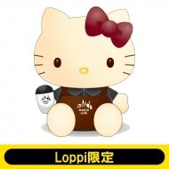 マチカフェエプロン ハローキティぬいぐるみ / MACHI cafe×ハローキティ【Loppi限定】