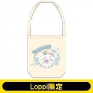 ショルダートート(シナモロール)【Loppi限定】