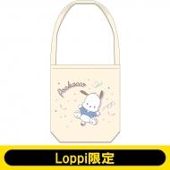 ショルダートート(ポチャッコ)【Loppi限定】