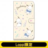 スマホケース(ポチャッコ)【Loppi限定】