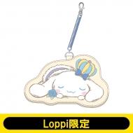 パスケース(シナモロール)【Loppi限定】