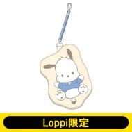 パスケース(ポチャッコ)【Loppi限定】