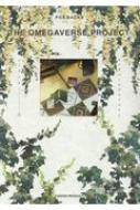 オメガバースプロジェクト-seasonIV-5 Poe Backs
