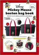 Disney Mickey Mouse boston bag book