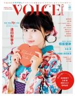 VOICE Channel Vol.2 コスミックムック