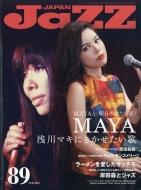 Jazz JAPAN (ジャズジャパン)vol.89 2018年 2月号
