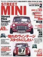 STREET MINI (ストリートミニ)2018年 2月号