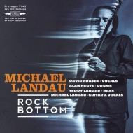Rock Bottom (アナログレコード)