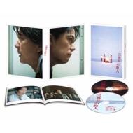 『三度目の殺人』<Blu-ray スペシャルエディション>
