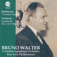 シューベルト:交響曲第8番『未完成』、第5番、ベートーヴェン:序曲『コリオラン』 ブルーノ・ワルター&ニューヨーク・フィル、コロンビア響(平林直哉復刻)