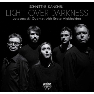 Piano Quintet, Piano Quartet: Alakiozidou(P)Lutoslawski Q +kancheli: Piano Quartet