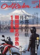 Out Rider (アウトライダー)2018年 2月号