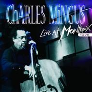 Live At Montreux 1975 (2CD)