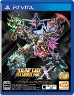 【PS Vita】スーパーロボット大戦X プレミアムアニメソング&サウンドエディション