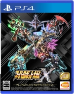 【PS4】スーパーロボット大戦X プレミアムアニメソング&サウンドエディション