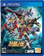 【PS Vita】スーパーロボット大戦X