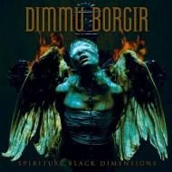 Spiritual Black Dimension (アナログレコード)