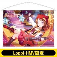 B2タペストリー(戸山香澄)/ バンドリ! ガールズバンドパーティ! 【Loppi・HMV限定】