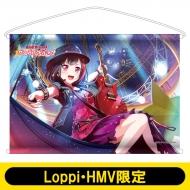 B2タペストリー(美竹蘭)/ バンドリ! ガールズバンドパーティ! 【Loppi・HMV限定】