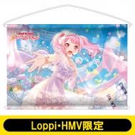 B2タペストリー(丸山彩)/ バンドリ! ガールズバンドパーティ! 【Loppi・HMV限定】