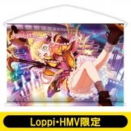 B2タペストリー(弦巻こころ)/ バンドリ! ガールズバンドパーティ! 【Loppi・HMV限定】
