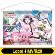 B2タペストリー(牛込りみ)/ バンドリ! ガールズバンドパーティ! 【Loppi・HMV限定】