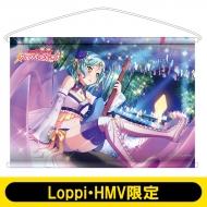 B2タペストリー(氷川日菜)/ バンドリ! ガールズバンドパーティ! 【Loppi・HMV限定】