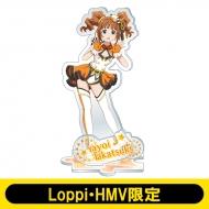 アクリルスタンド(高槻やよい)/ アイドルマスターステラステージ 【Loppi・HMV限定】