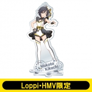 アクリルスタンド(菊地真)/ アイドルマスターステラステージ 【Loppi・HMV限定】
