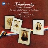 ピアノ協奏曲第1番、第2番 エミール・ギレリス、ロリン・マゼール&ニュー・フィルハーモニア管弦楽団