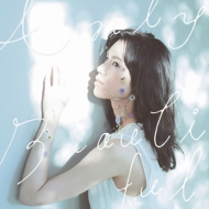Beautiful (+DVD)【初回生産限定盤】