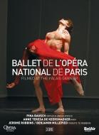 パリ・オペラ座バレエ・コレクション(3DVD)